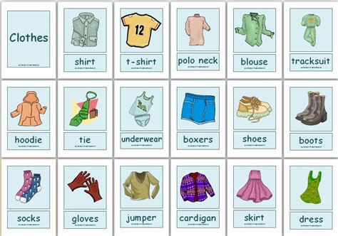 english  santo tomas school clothes