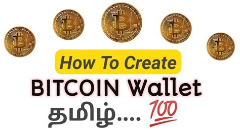 Armory is an hd bitcoin wallet where users control their private keys without relying on armory or any third party servers. How To Create a Bitcoin Wallet Address | Then How choose Best Wallet | in Tamil - YouTube