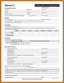 walmart application lifiermountain org