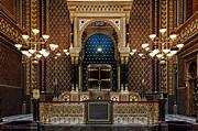Spanish Synagogue - Church in Prague - Thousand Wonders