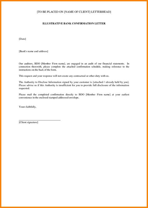 reply balance confirmation letter sample