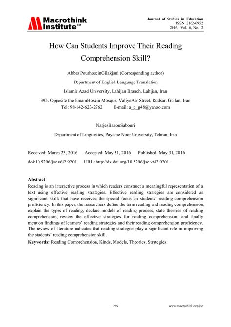 (pdf) How Can Students Improve Their Reading Comprehension Skill?