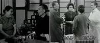 異性相吸的跨省之戀…李行作品〈兩相好〉@戀上老電影…粟子的文字與蒐藏|PChome 個人新聞台