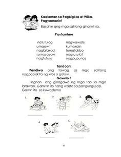 grade  learning material  mother tongue based