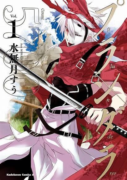 Plunderer Anime Suu Cast Minazuki Trailer Uscita