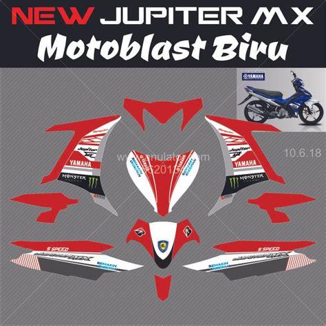 Modifikasi Jupiter Mx Warna Biru by Kumpulan Gambar Cutting Sticker Jupiter Mx 135 Warna Biru