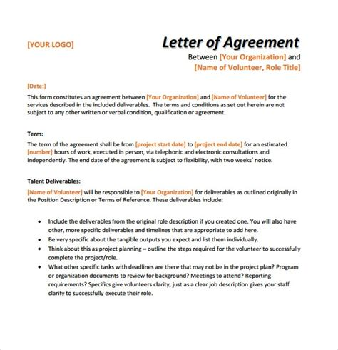 sample letter  agreement templates  ms word