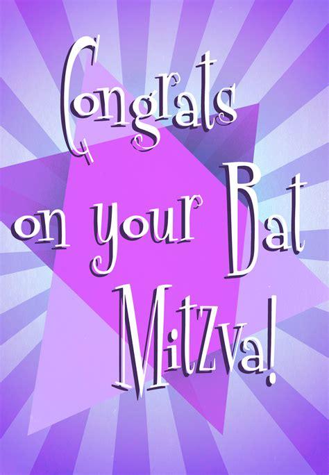 congrats   bat mitzva bar mitzvah bat mitzvah