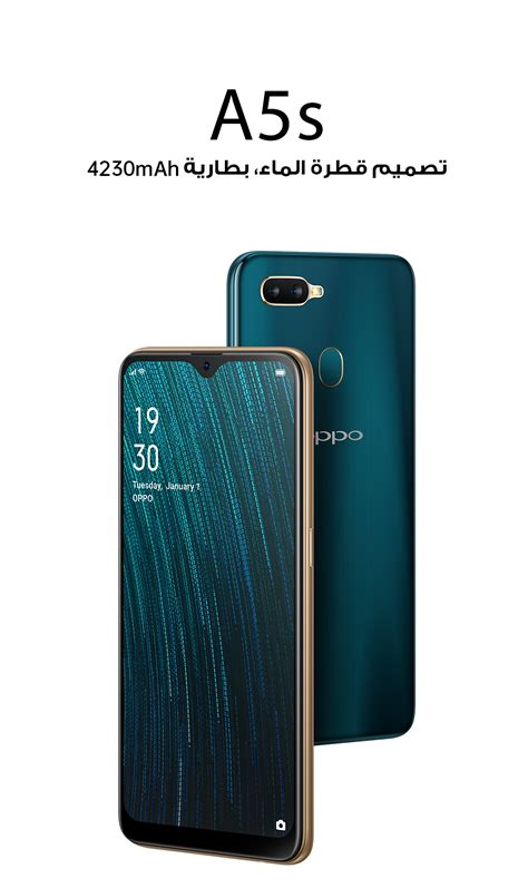 oppo  mah battery waterdrop screen oppo