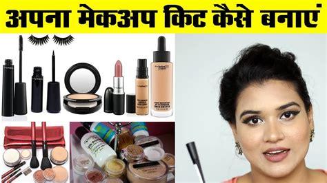 ZlYDnLd3ZwtaqLxcELAvBgHaEK&pid=15.1 Makeup Kit Ka Saman In Hindi Hairstly Org
