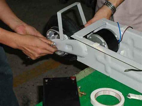 скидки на электросамокат