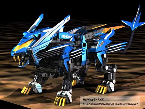 zoids wallpapers