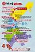 【2019大甲媽祖遶境】遶境日程、進香時間、遶境路線、體驗營、行前裝備、交通全攻略!-Travel x Freedom-欣傳媒 ...