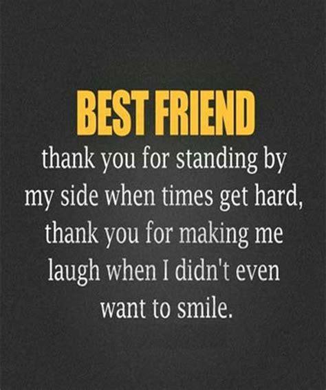 smile  friendship quote full dose