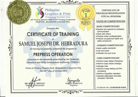 graphic design certificate my graphic design graduation certificate by tmaclabi on