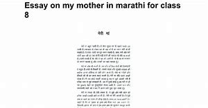 An Essay On Mother In Marathi - Essay my mother stark houseofstrauss