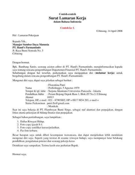 Contoh Kepala Surat Lamaran Kerja by 9 Contoh Surat Lamaran Kerja Terbaru Terlengkap