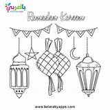 Ramadan Coloring Pages Lantern Printable Fanoos Belarabyapps رمضان للتلوين صور للاطفال Books لشهر Crafts Easy Islamic sketch template