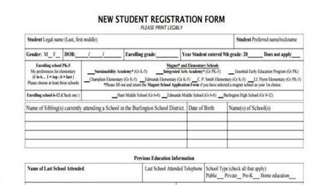 7+ Student Registration Form Samples