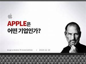 steve jobs powerpoint template - apple ppt ppt