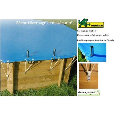 b 226 che hivernage pour piscine 400x610 couverture de