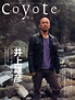 Takehiko Inoue Coyote No.27 Special Magazine Japan Book ...
