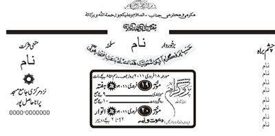 wedding invitation card design  urdu