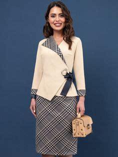 Купить верхнюю женскую одежду в интернетмагазине недорого от GroupPrice страница 2 . Женская одежда Модные стили Одежда