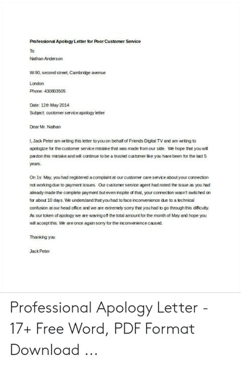 professional apology letter  poor customer service