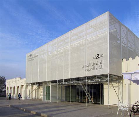 modern museum in brand new follow up mathaf arab museum of modern