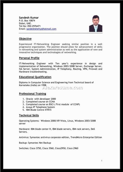 Margins Of Resume by Resume Format Margins Format Margins Resume