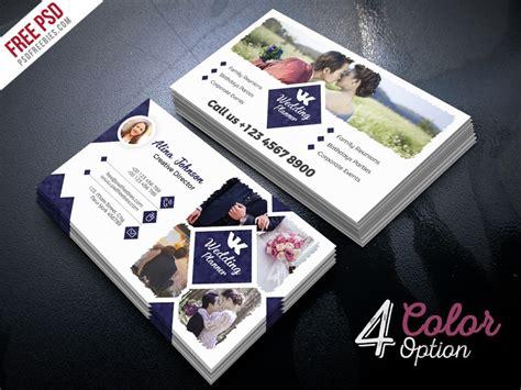 event planner business card  psd  psd freebies
