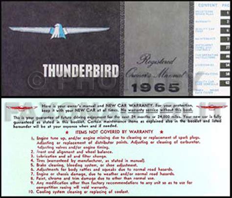 ford thunderbird owners manual reprint