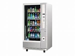 Distributeur De Boisson : distributeur de boissons fra ches fournisseurs industriels ~ Teatrodelosmanantiales.com Idées de Décoration