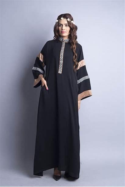 Abaya Trendy Casual Boutique Islamic