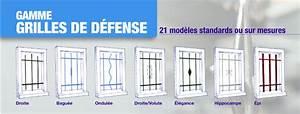 Grilles de Défense en acier de chez LAHFER Garde corps et Grille sécurité Essonne 91 : La