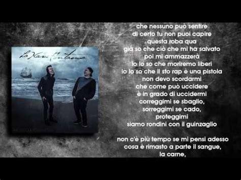 salmo testo faraway low low sfoghi di una vita complicata pt 2 lyrics testo