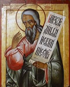 Amos (prophet) - Wikipedia  Prophet