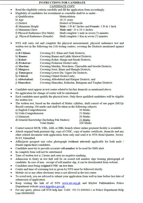 additional coursework on resume independent thedruge799