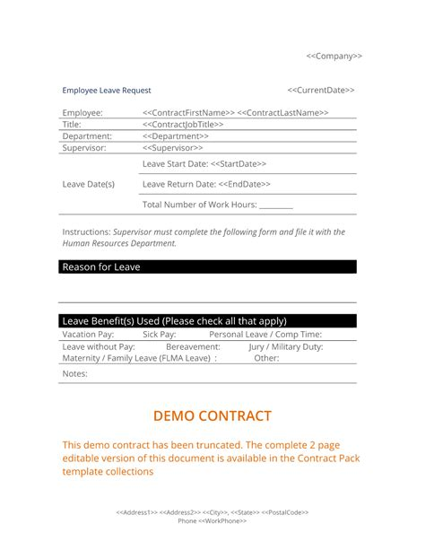write   employee leave request form human