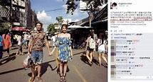 當不成蔡依林、楊丞琳男朋友 周詠軒驚爆祕婚4年 | ETtoday星光雲 | ETtoday新聞雲