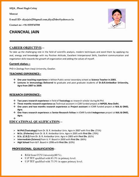 Curriculum Vitae Format Exle by 7 Pharmacist Resume Template Free Sles Exles