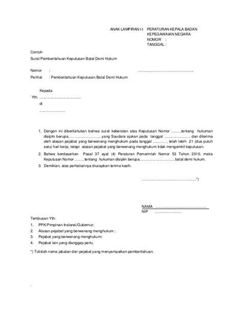 contoh surat pernyataan hukuman contoh katrok