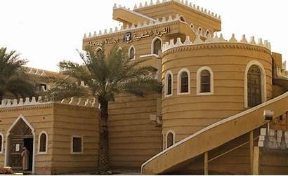 Dammam Chaudhary Heritage Saudi Arabia Prince