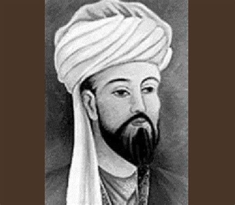 unesco international bureau of education ibn miskawayh 932 1030 une philosophie de l 39 éthique