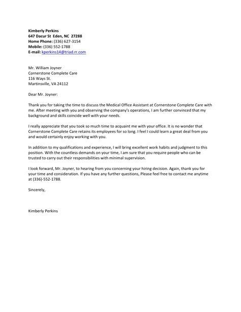 perkins follow up letter