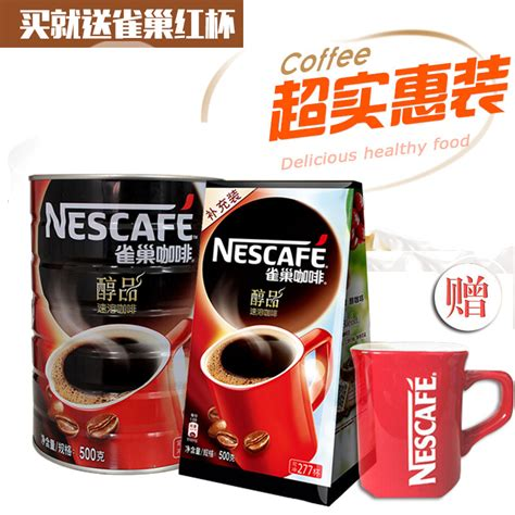 So, it makes sense that someone finally put coffee and creamer together. USD 84.20 Nestle nescafe black coffee alcohol instant ...
