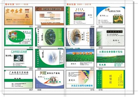 Agriculture Sylviculture élevage Et Modèle De Carte De American Express Business Card Replacement In Email Signature For Personal Use Exchange Gdpr Computer Engineer How To Attach Starwood Gift