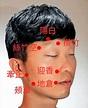 周邊顏面神經麻痺 針灸緩症狀 - 生活 - 自由時報電子報
