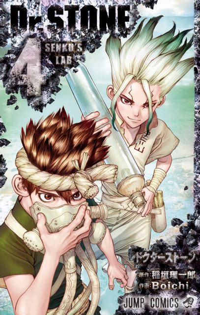 dr stone  vol  issue